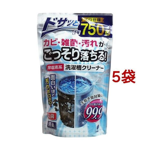非塩素系 洗濯槽クリーナー ( 750g*5袋セット )