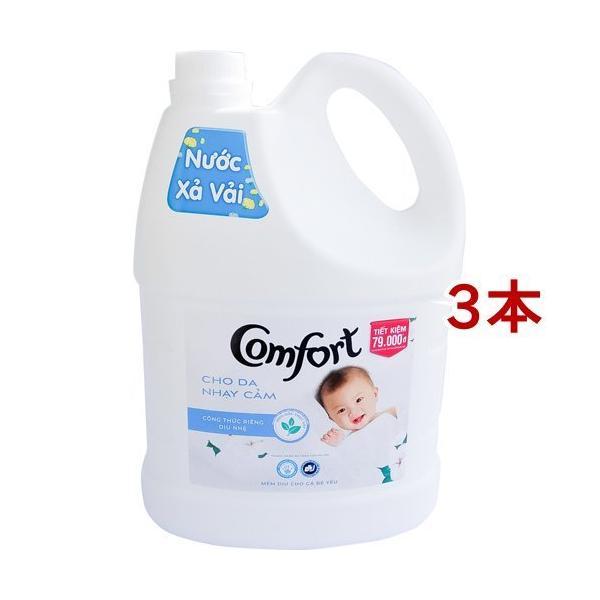 コンフォート柔軟剤 センシティブスキン ( 3.8L*3本セット )/ コンフォート(Comfort)