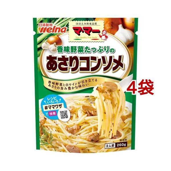 マ・マー たっぷりパスタソース 香味野菜たっぷりのあさりコンソメ ( 260g*4袋セット )/ マ・マー