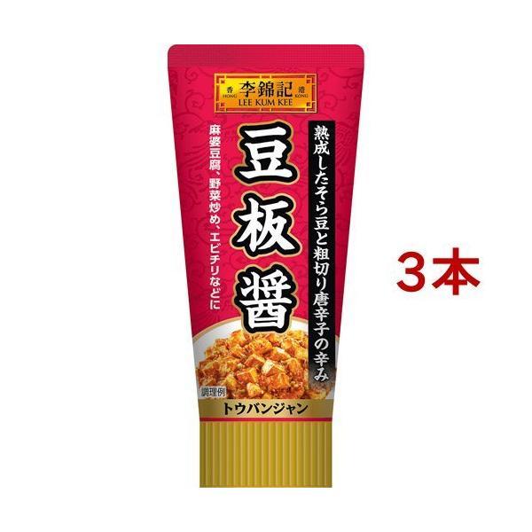 李錦記 豆板醤 チューブ入り ( 85g*3本セット )/ 李錦記