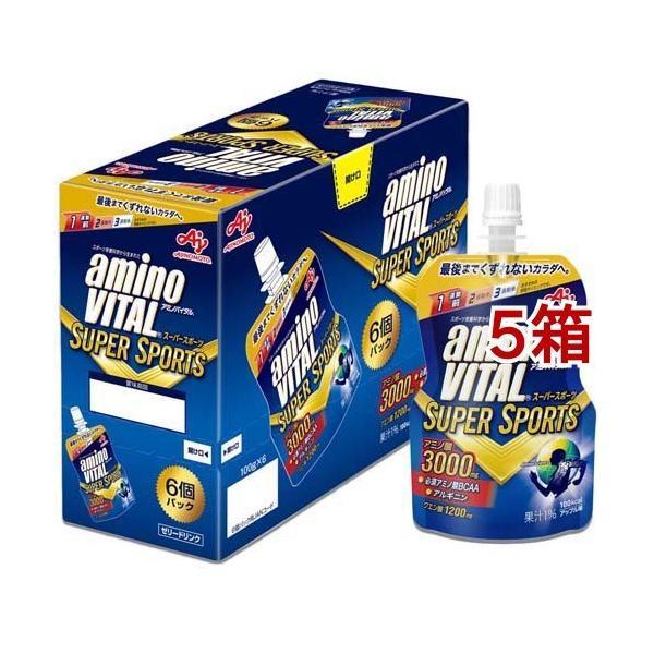 アミノバイタル ゼリー スーパースポーツ ( 100g*6個入*5箱セット )/ アミノバイタル(AMINO VITAL)