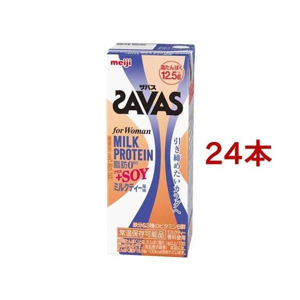 明治 ザバス ミルクプロテイン for woman MILK PROTEIN  脂肪0+SOY ミルクティー風味 ( 200ml*24本セット )/ ザバス ミルクプロテイン