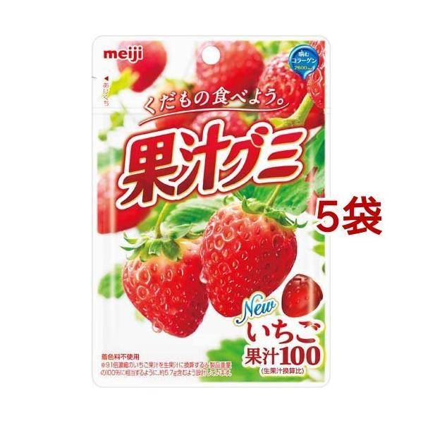 明治 果汁グミ いちご ( 51g*5袋セット )/ 果汁グミ