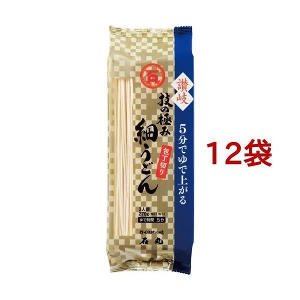 石丸製麺 技の極み 讃岐細うどん包丁切り ( 270g*12袋セット )/ 石丸製麺