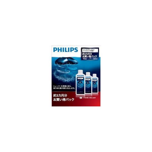 フィリップス ジェットクリーン洗浄液 HQ203/61 ( 3コ入 )/ フィリップス(PHILIPS)