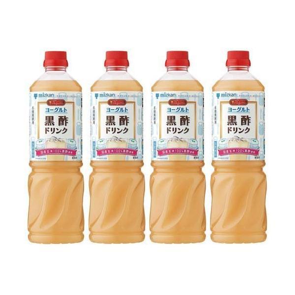 ミツカン ビネグイット ヨーグルト黒酢ドリンク 6倍濃縮 業務用 ( 1000ml*4本セット )/ ビネグイット