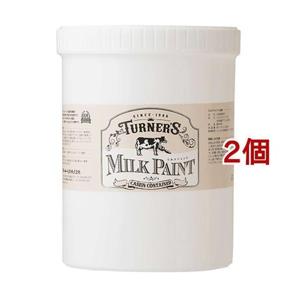 ターナーミルクペイント ピスタチオグリーン ( 1.2L*2個セット )/ ターナー