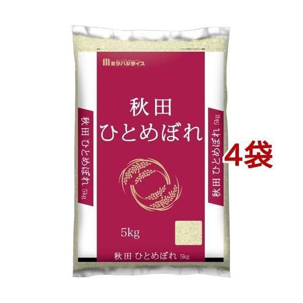 令和3年産 秋田県産ひとめぼれ ( 5kg*4袋セット(20kg) )