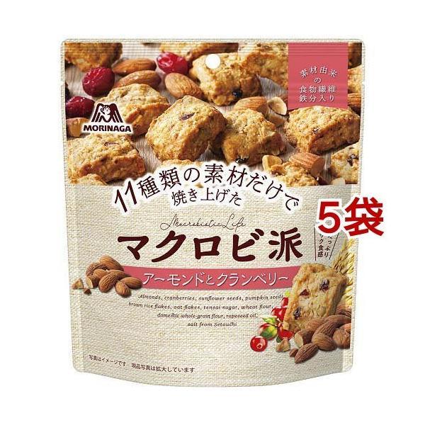 森永 マクロビ派 アーモンドとクランベリー ( 100g*5袋セット )/ 森永製菓