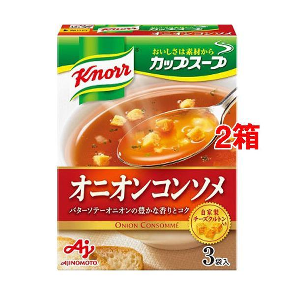 (訳あり)クノール カップスープ オニオンコンソメ ( 3袋入*2箱セット )/ クノール