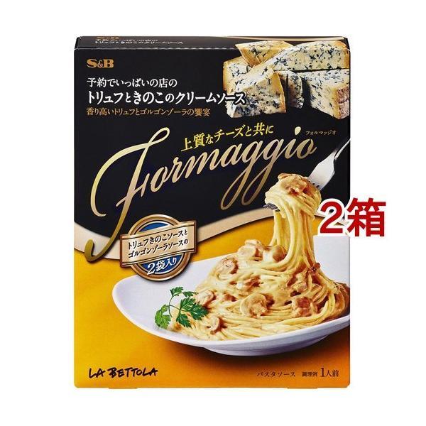 予約でいっぱいの店のFormaggio トリュフときのこのクリームソース ( 150g*2箱セット )/ 予約でいっぱいの店