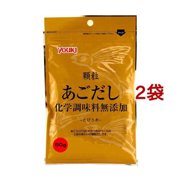 顆粒あごだし 化学調味料無添加 袋 ( 60g*2袋セット )/ ユウキ食品(youki)