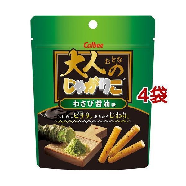大人のじゃがりこ わさび醤油味 ( 38g*4袋セット )/ じゃがりこ
