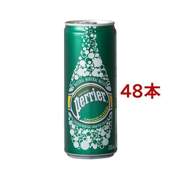 ペリエ ナチュラル 炭酸水 ( 330ml*48缶入 )/ ペリエ(Perrier)