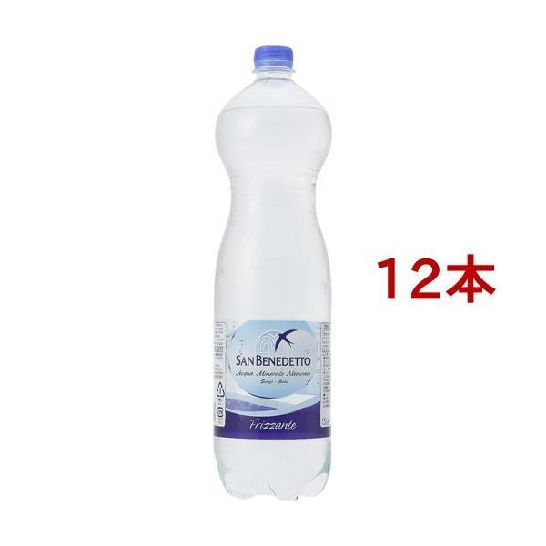 (訳あり)サンベネデットフリザンテ(炭酸水)正規輸入品(1.5L*12本入)/サンベネデット(SANBENEDETTO)