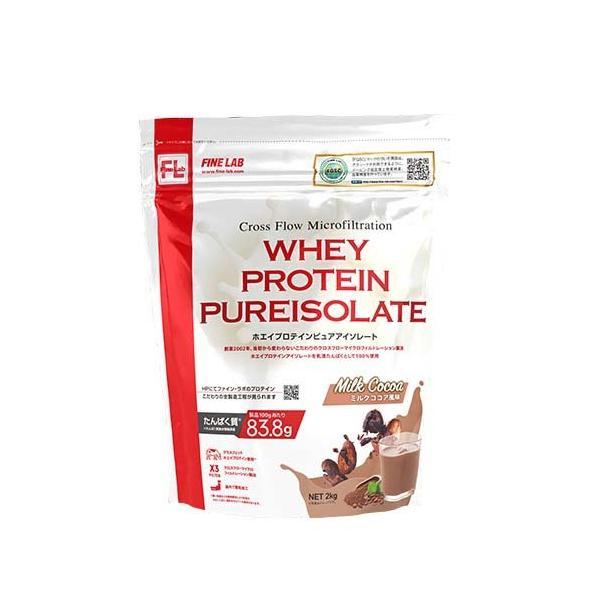 ファインラボ ホエイプロテイン ピュアアイソレート ミルクココア風味 ( 2kg )/ ファインラボ