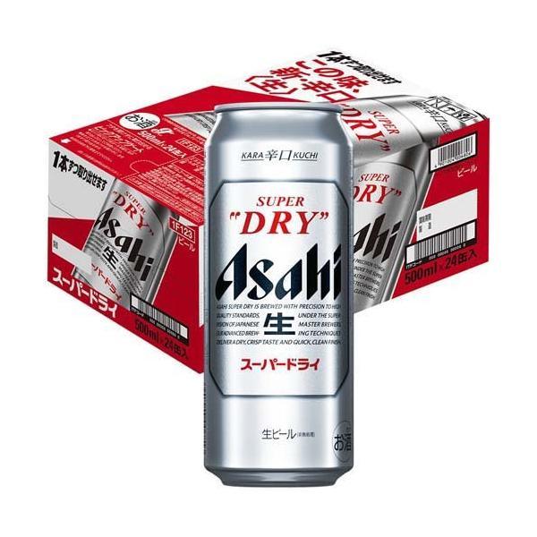 アサヒスーパードライ缶(500ml*24本入)/アサヒスーパードライ