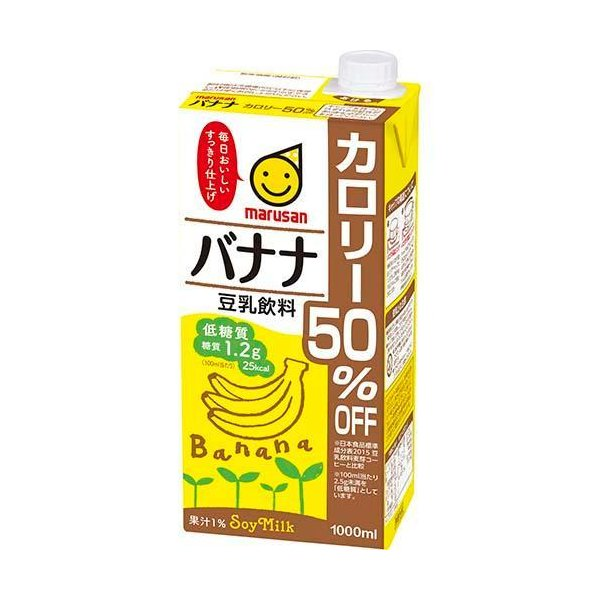 マルサン 豆乳飲料 バナナ カロリー50%オフ ( 1L*6本入 )/ マルサン