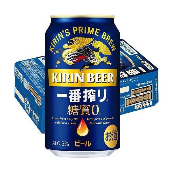 キリン 一番搾り 糖質ゼロ ( 350ml*24本入 )/ 一番搾り