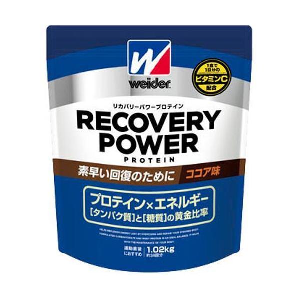 ウイダー リカバリーパワープロテイン ココア味 ( 1.02kg )/ ウイダー(Weider)