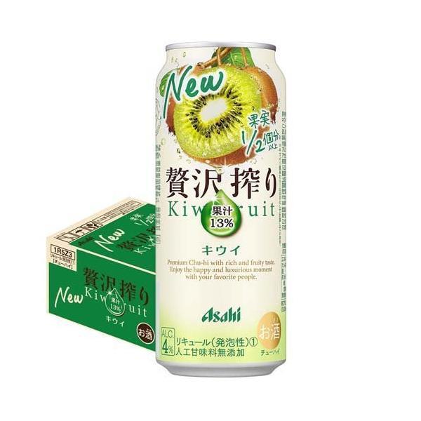 アサヒ贅沢搾りキウイ缶(500ml*24本入)/アサヒ贅沢搾り