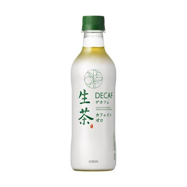 キリン 生茶 デカフェ ( 430ml*24本入 )/ 生茶