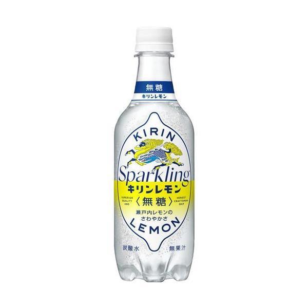 キリンレモン スパークリング 無糖 ( 450ml*24本入 )/ キリンレモン