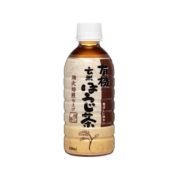 有機玄米ほうじ茶 330ml×24本 PET