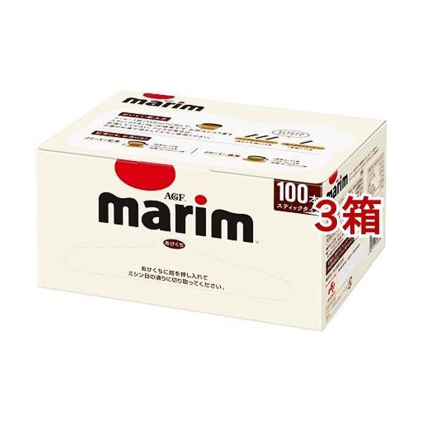 AGF マリーム スティック ( 100本入*3箱セット )
