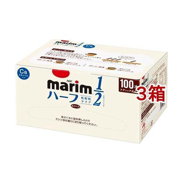 AGF マリーム 低脂肪タイプ スティック ( 100本入*3箱セット )