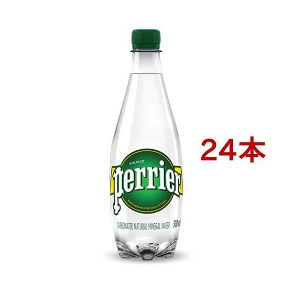 ペリエペットボトルナチュラル炭酸水正規輸入品(500ml*24本入)/ペリエ(Perrier)