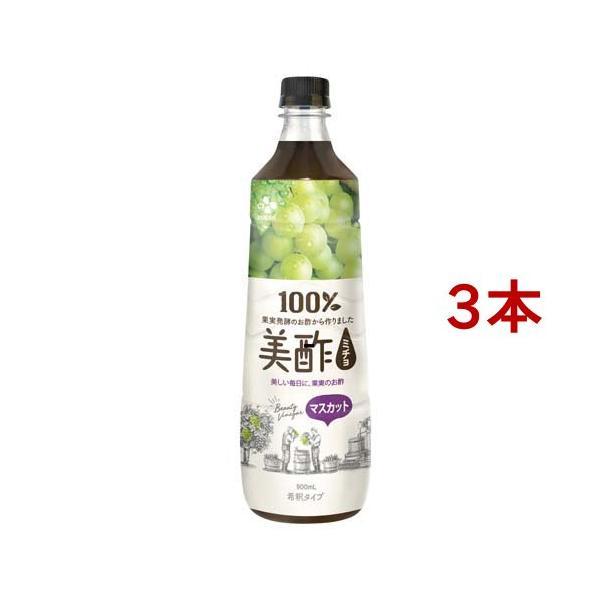 美酢(ミチョ) マスカット ( 900ml*3本セット )/ 美酢(ミチョ)