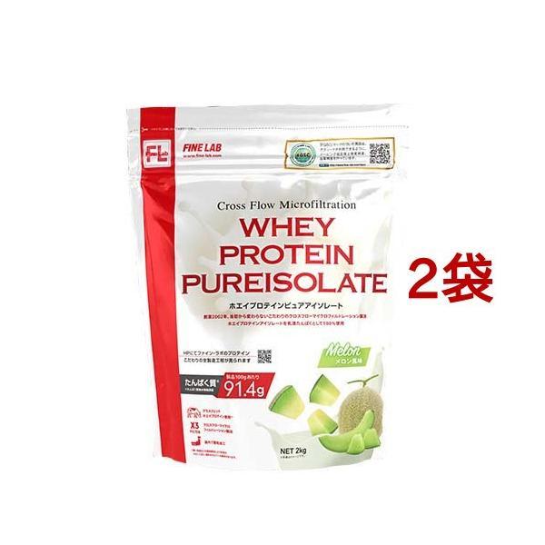ファインラボ ホエイプロテイン ピュアアイソレート メロン風味 ( 2kg*2袋セット )/ ファインラボ