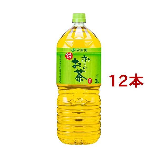 伊藤園 おーいお茶 緑茶 ( 2L*12本セット )/ お〜いお茶