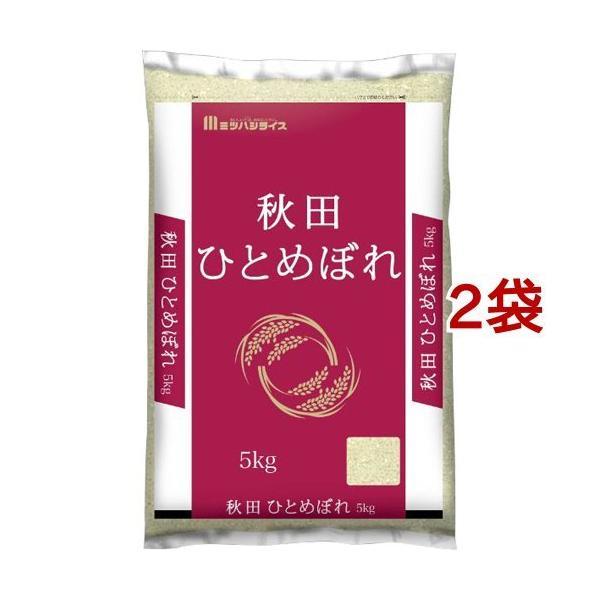 令和3年産 秋田県産ひとめぼれ ( 5kg*2袋セット/10kg )