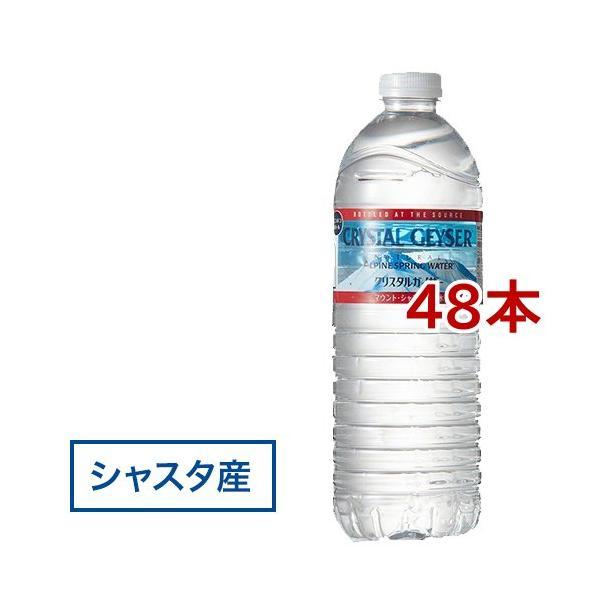 クリスタルガイザー シャスタ産正規輸入品エコボトル ( 500mL*48本入 )/ クリスタルガイザー(Crystal Geyser)