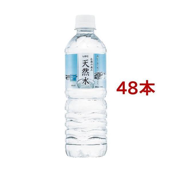 ミネラルウォーターLDC自然の恵み天然水(500ml*48本セット)