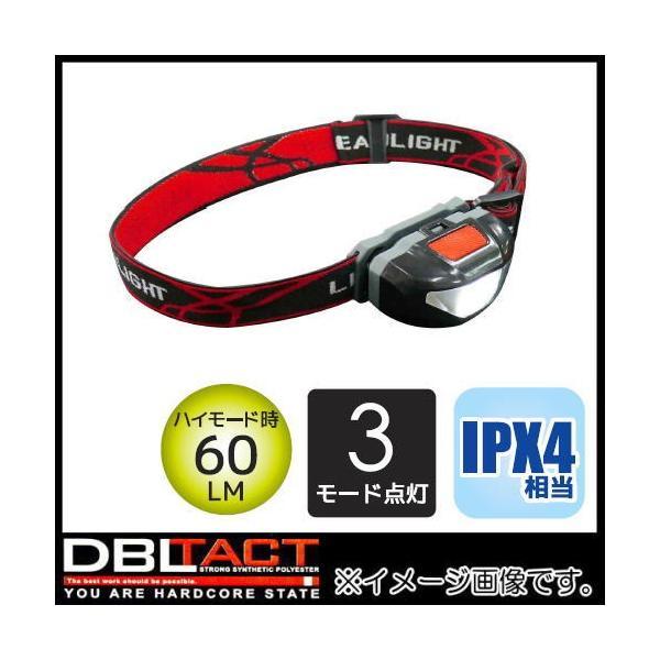 LEDヘッドライト DT-HL-01 三共コーポレーション DBLTACT