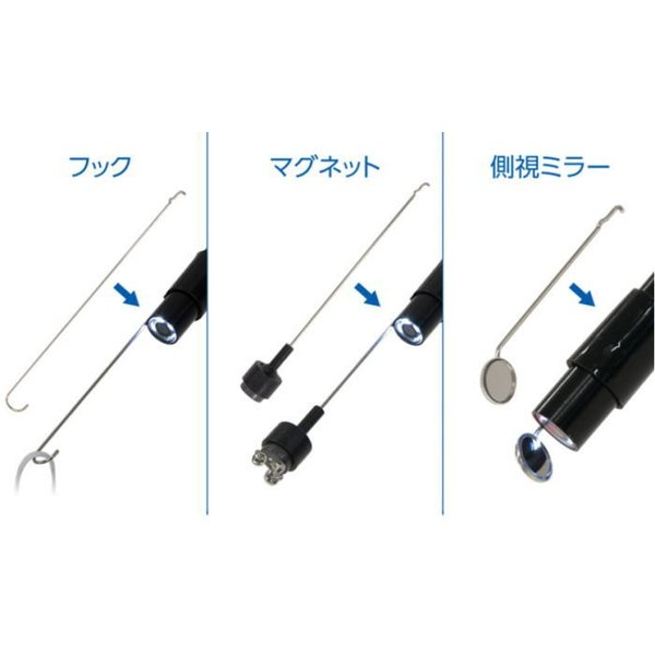 モニタリングスコープ B φ9 ワイヤレス3.5インチ液晶 74173 シンワ測定