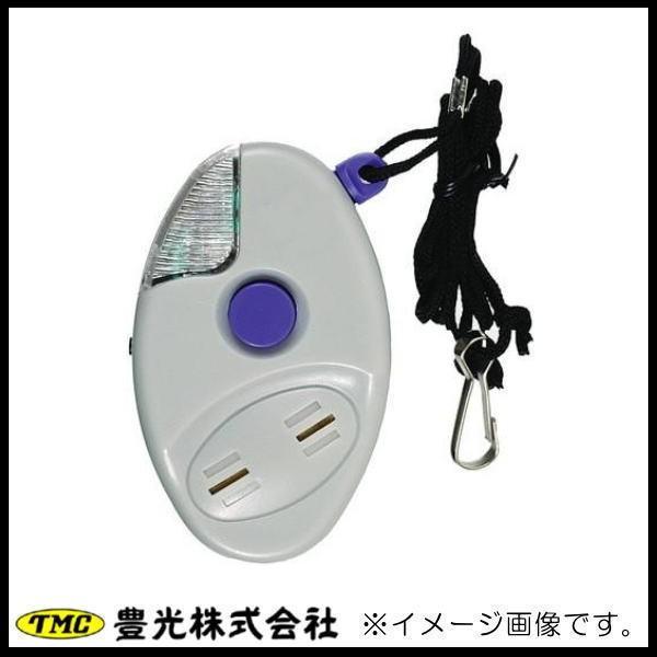 携帯用防犯ブザー SPアラーム BS-954 TMC