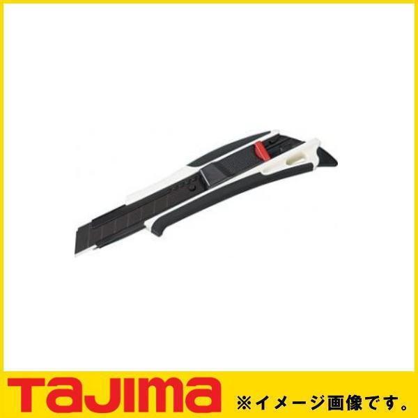 ドラフィンL579クイックバックS 白 DFC-L579-SW TAJIMA タジマ