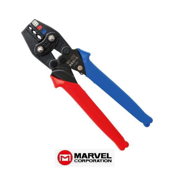 マーベル MH-032 圧着工具 ハンドプレス MARVEL