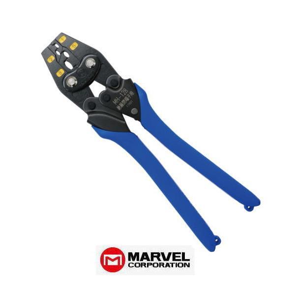 マーベル MH-128 圧着工具 ハンドプレス MARVEL