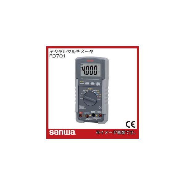 デジタルマルチメータ RD701 三和電気計器 SANWA
