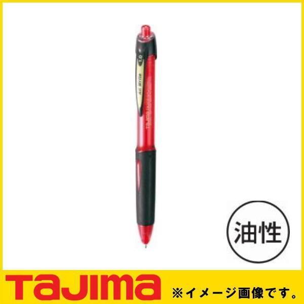 すみつけボールペン(1.0mm)All Write 赤 SBP10AW-RED TAJIMA タジマ SBP10AWRED