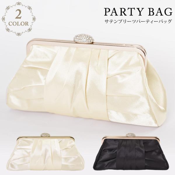 パーティーバッグ レディース バッグ 大きめ クラッチバッグ 結婚式バッグ パーティバッグ 結婚式 バック ショルダーバッグ 20代 30代 40代 ママ 母 OL