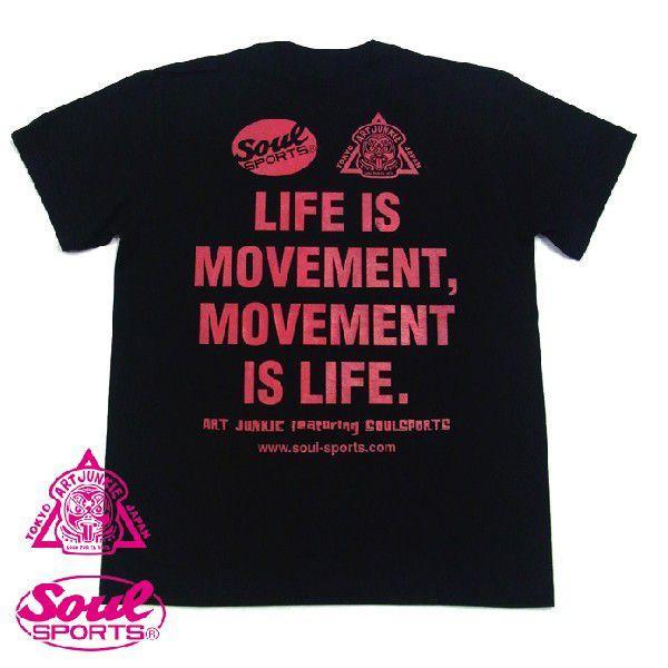 ART JUNKIE TOKYOコラボレーション「SOULMAN 1」Tシャツ ブラック soul-sports 03