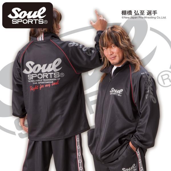 SOUL SPORTSオリジナル 肩ロゴジャージセットアップ ブラック|soul-sports