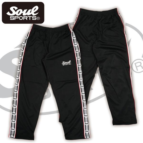 SOUL SPORTSオリジナル 肩ロゴジャージセットアップ ブラック|soul-sports|03