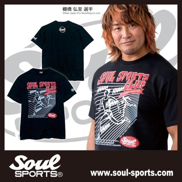 SOUL SPORTSオリジナル ホラー系マラソン半袖Tシャツ ブラック 2018新作 soul-sports